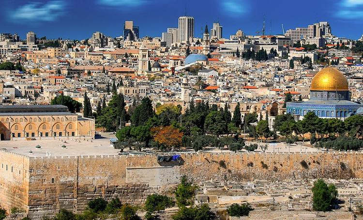 quero-fazer-ainda-nao-fiz-israel